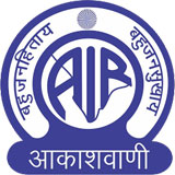 akashavani